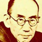 Kitaro Nishida Aslen NERELİ , kimdir , kaç yaşında ,biyografisi , hakkında
