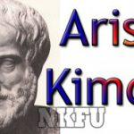 Aristo (Aristoteles) Aslen NERELİ , kimdir , kaç yaşında ,biyografisi , hakkında