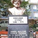 Ebussuud Efendi Aslen NERELİ , kimdir , kaç yaşında ,biyografisi , hakkında  Ebussuud Efendi'nin Hayatı