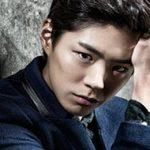 Park Bo Gum Aslen NERELİ , kimdir , kaç yaşında