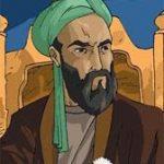 Yahya Bermeki kimdir aslen nereli kaç yaşında hayatı biyografisi
