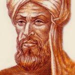 El-Harezmi Aslen nereli,kimdir,cvsi,cv,özgeçmişi,yaşı,hayatı